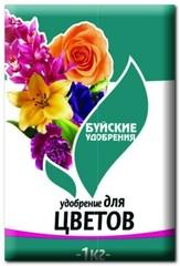 Для цветов (1 кг)