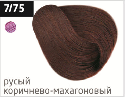 OLLIN color 7/75 русый коричнево-махагоновый 100мл перманентная крем-краска для волос