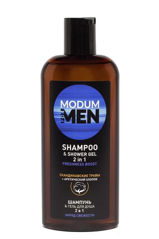 Modum for men Шампунь & гель для душа 2 в 1 Заряд свежести 265г