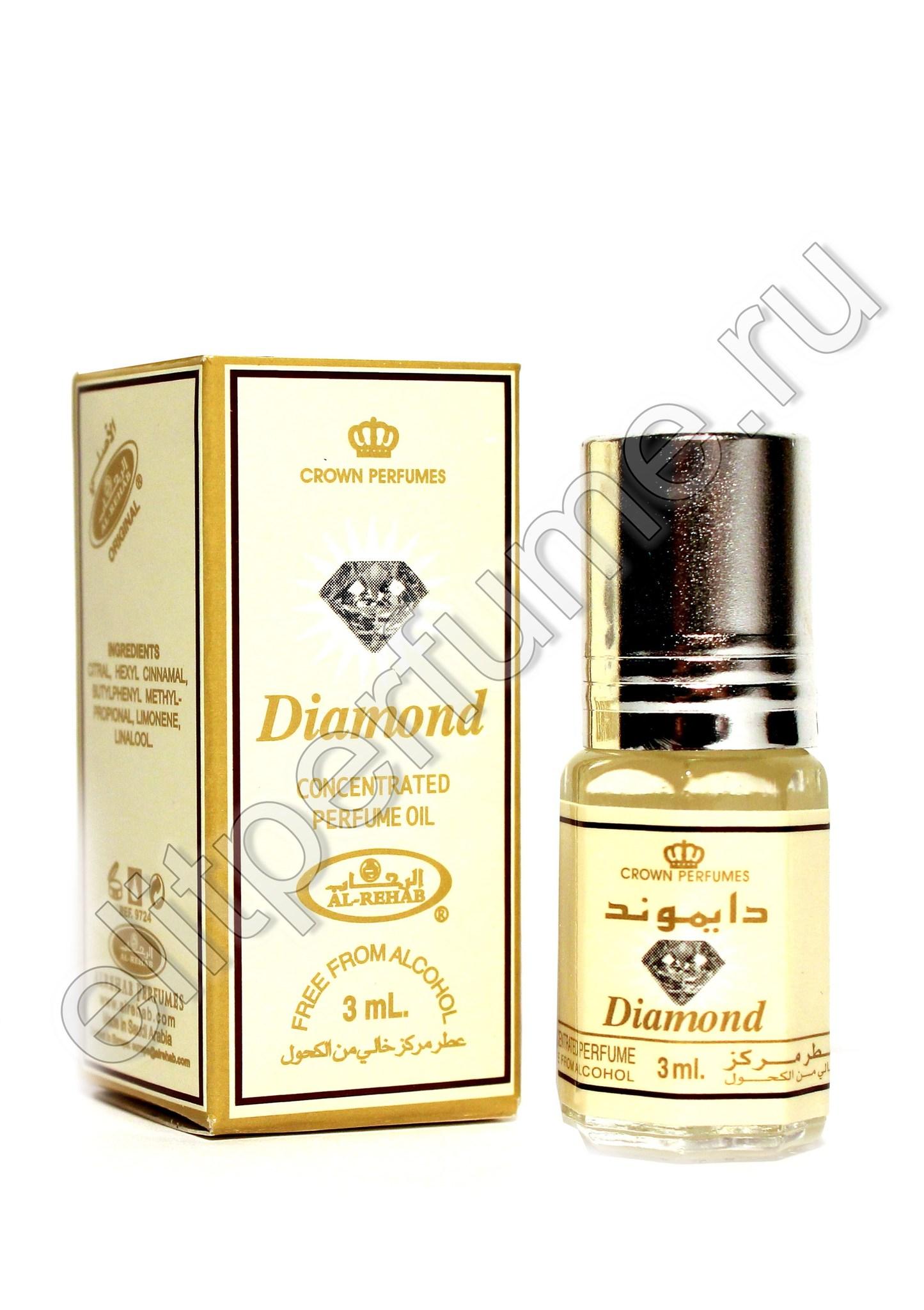 Diamond Даймонд 3 мл арабские масляные духи от Аль Рехаб Al Rehab
