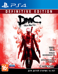 PS4 DmC Devil May Cry: Definitive Edition (русские субтитры)