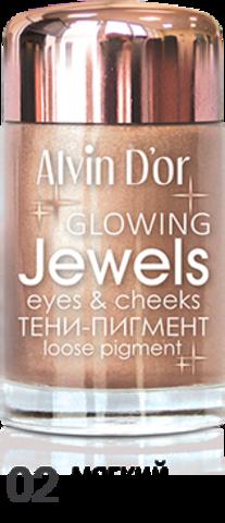 Alvin D`or Тени-пигмент для век Jewels  тон 02  AES-17 ,3г