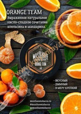 MustHave Orange Team