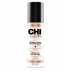 CHI Luxury Curl Defining Cream-Gel - Крем-гель  с маслом семян черного тмина для укладки кудрявых волос
