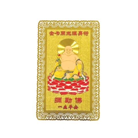 Металлическая карточка Хотей