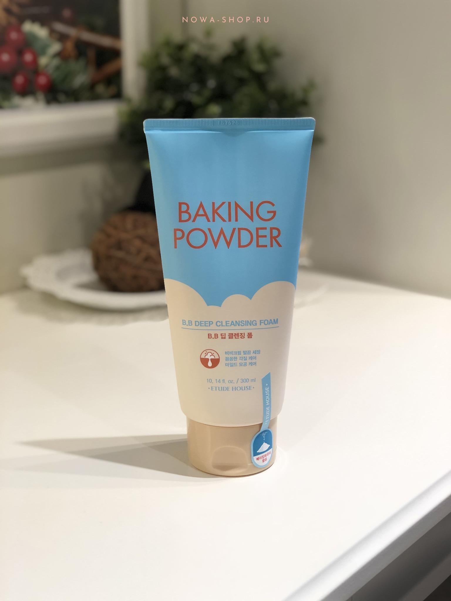 Etude House Baking Powder B.B Deep Cleansing Foam - Очищающая пенка для снятия ББ-крема с содой