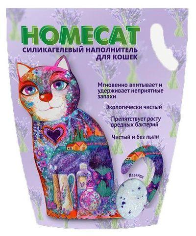 HOMECAT Лаванда силикагелевый наполнитель для кошачьих туалетов с ароматом лаванды 7,6л