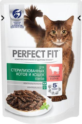 Perfect Fit Sterile пауч для стерилизованных котов и кошек с говядиной 85 г