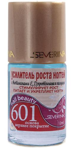 Укрепление и восстановление Severina Expert, №601, Средство для роста ногтей с витамином Е, D, 11,5 мл usilitel-rosta-nogtej-s-vitaminami-e-d-proteinami-i-kalciem-601.jpg