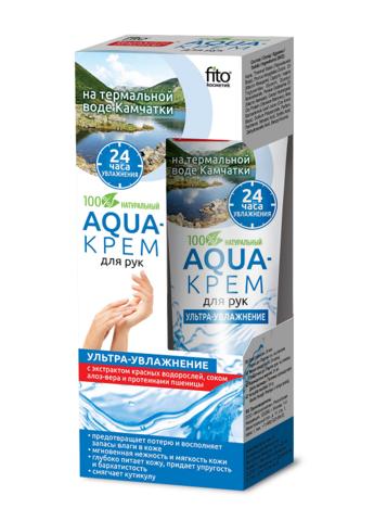 Фитокосметик Народные рецепты Aqua-крем для рук на термальной воде Камчатки Ультра-увлажнение 45мл