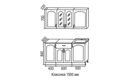 кухня Классика 1500