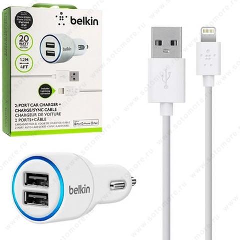 Автомобильная зарядка BELKIN 2xUSB 2.1А 20 Watt + USB to Lightning 1.2 метра белое