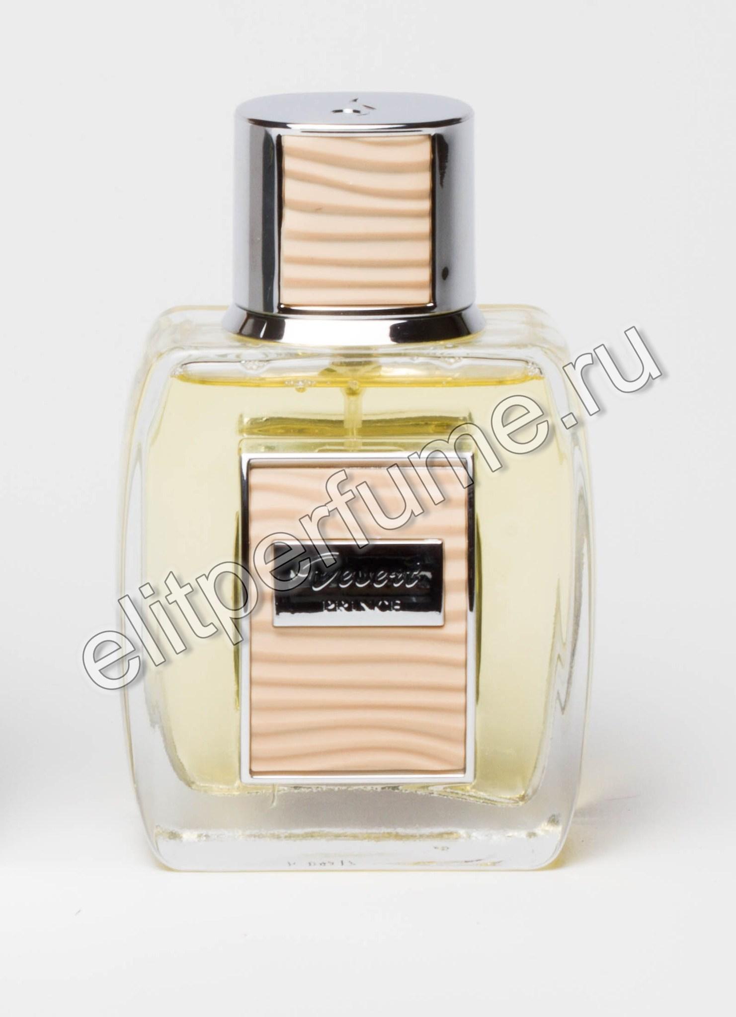 Desert Prince  Десерт Принц 100 мл спрей от Май Парфюмс My Perfumes