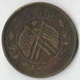 1919 P2243 Китай 20 кэш кеш кэшей