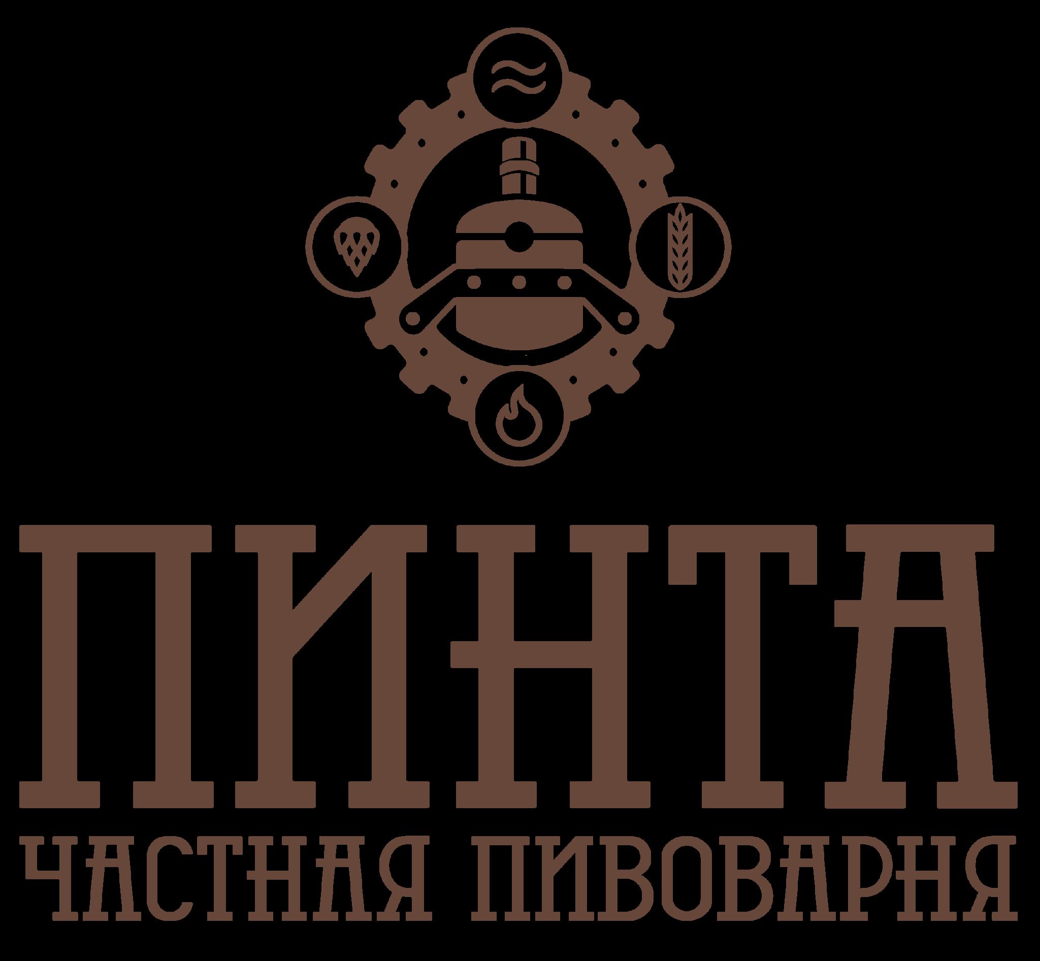 https://static-ru.insales.ru/images/products/1/5891/127899395/pinta_пивоварня.png
