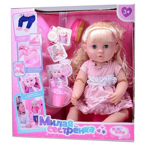 Интерактивный пупс на шарнирах милая сестренка блонди в розовом платье BABY Toby