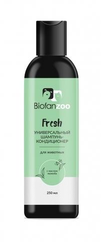 Универсальный шампунь-кондиционер Biofan Zoo Fresh с маслом жожоба для животных - 250 мл