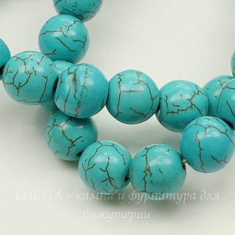 Бусина Говлит (искусств, тониров), шарик, цвет - бирюзовый, 10 мм, нить