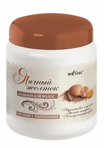 Белита Пивные дрожжи и Яичный желток Бальзам для волос «Яичный желток» Питание + укрепление 450мл