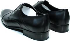 Модные мужские туфли Икос 2235-1 black.