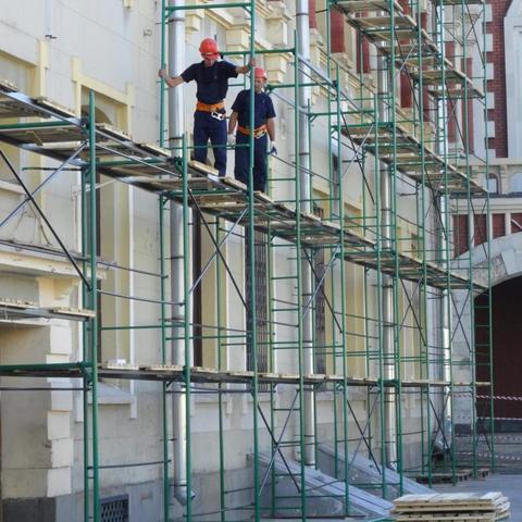 Обучение охране труда при работе на высоте