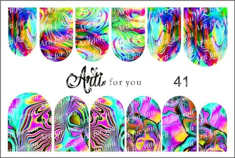 Слайдер Arti for You №41 РА