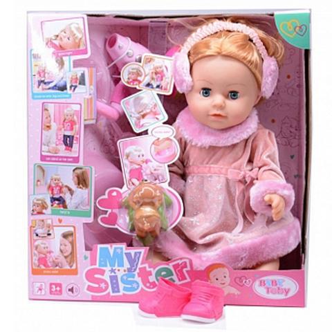 Интерактивный пупс My Sister в меховых наушниках BABY Toby ,