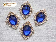 Камни овалы в золотом ромбовом обрамлении синие
