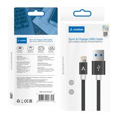 Кабель для IPhone (Lightning) NYLON 1,4м черный