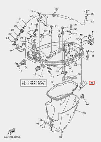 Плита ограничительная правая для лодочного мотора F20 Sea-PRO (15-35)