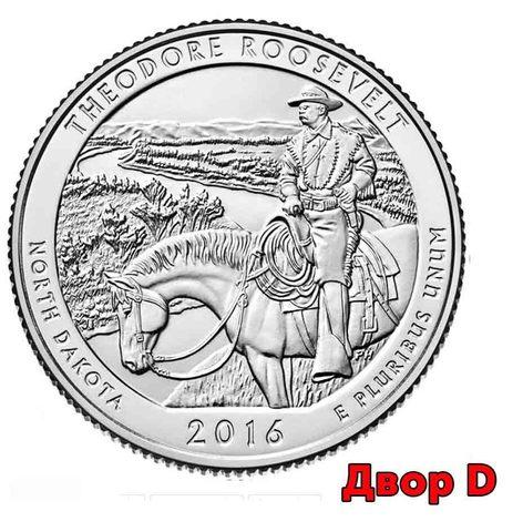 25 центов 34-й парк США Теодора Рузвельта.  2016 год (двор D)
