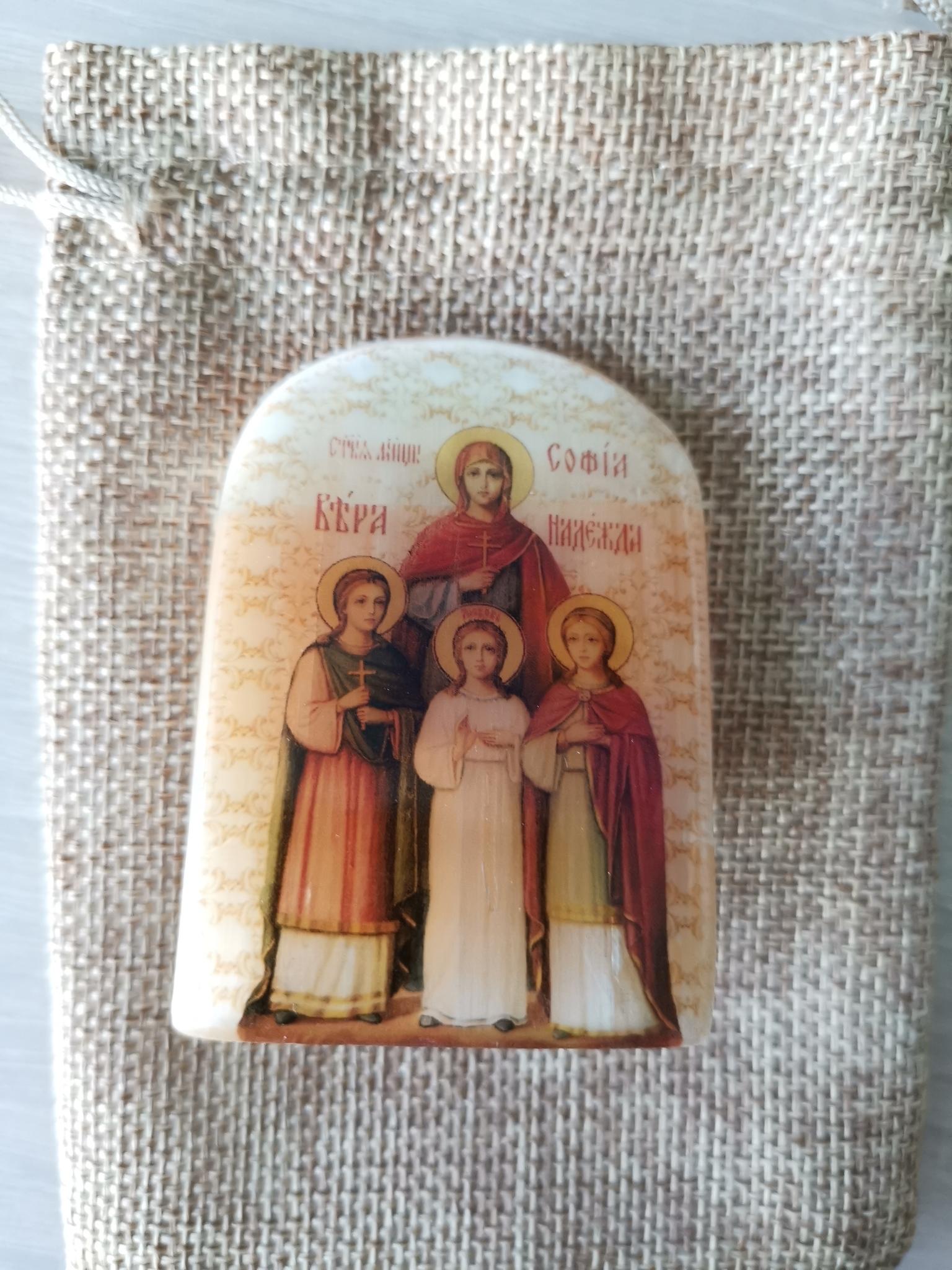 Вера, Надежда, Любовь и мать их Софья