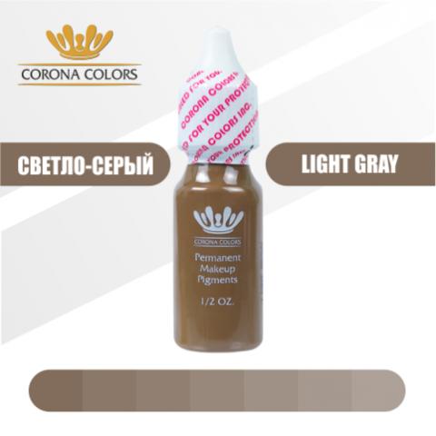 Пигмент Corona Colors Светло-серый (Light Gray) 15 мл