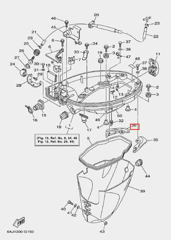 Плита ограничительная левая для лодочного мотора F20 Sea-PRO (15-36)