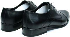 Туфли классические мужские Икос 2235-1 black.