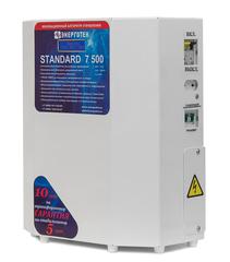 Стабилизатор Энерготех STANDARD 7500