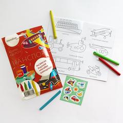 Раскраски и открытки