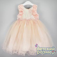 Платье 68-104