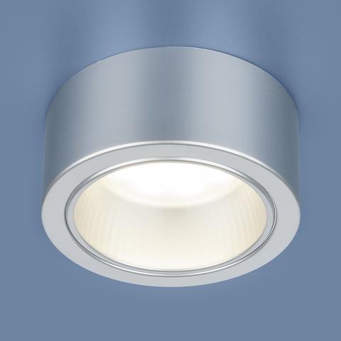 Накладной потолочный светильник 1070 GX53 SL серебро