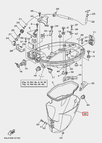 Кожух дейдвуда для лодочного мотора F20 Sea-PRO (15-39)