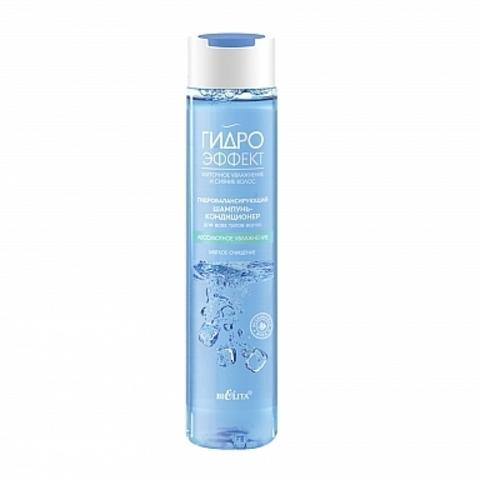 Белита Гидроэффект Гидробалансирующий шампунь-кондиционер для всех типов волос абсолютное увлажнение мягкое очищение 345мл