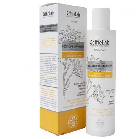 SelfieLab 33 целебных экстракта Шампунь Восстанавливающий с кератином и комплексом витаминов 200мл