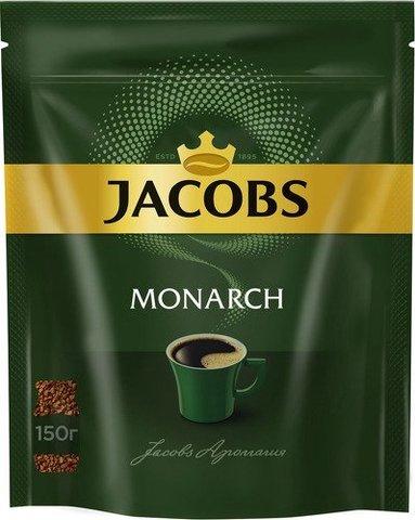 Кофе Якобс Монарх м/у 150г