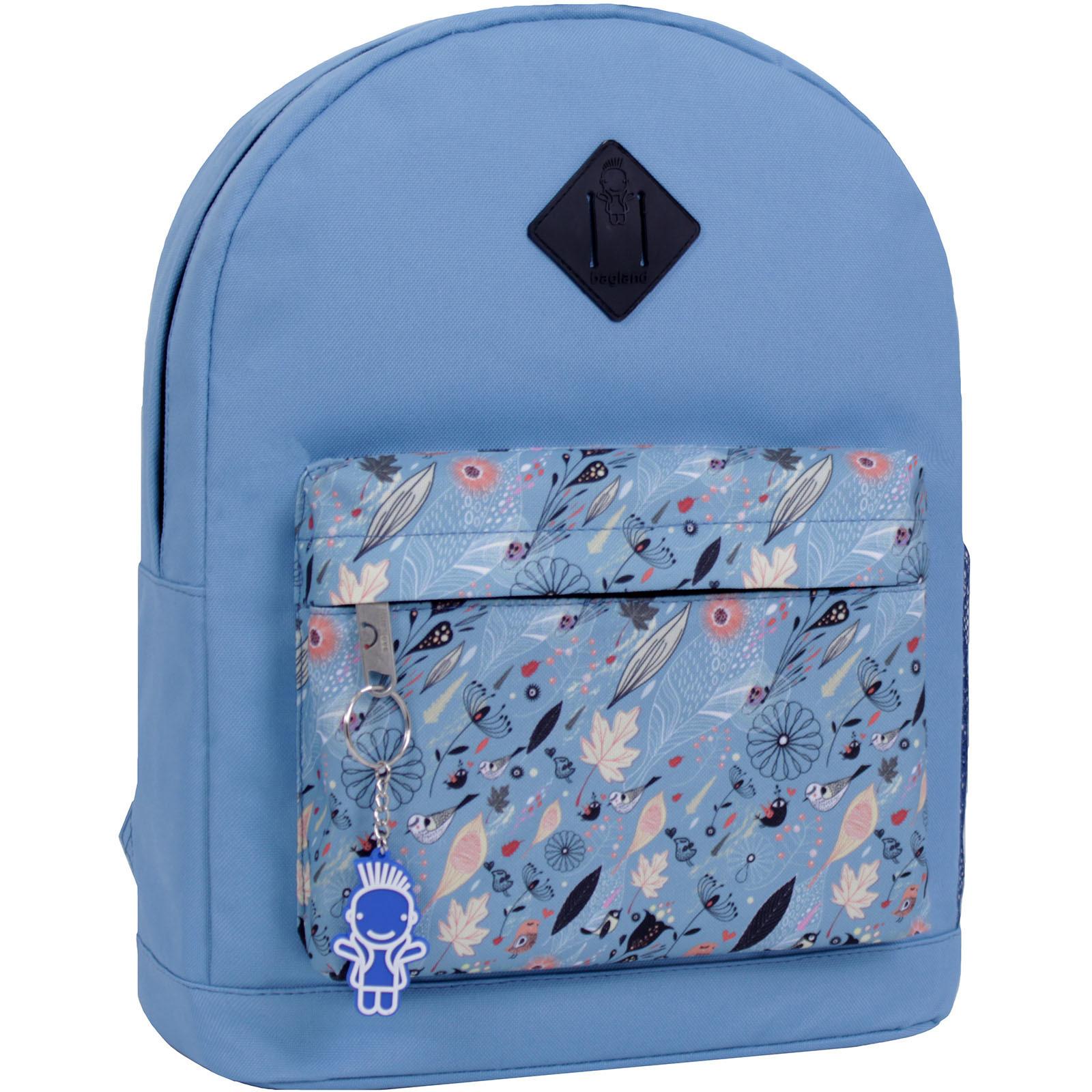 Городские рюкзаки Рюкзак Bagland Молодежный W/R 17 л. голубой 442 (00533662) IMG_2697_суб.442_.JPG