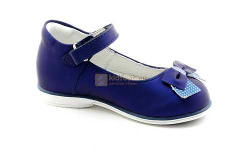 Туфли ELEGAMI (Элегами) из натуральной кожи для девочек, цвет темно синий металлик, артикул 7-83351003. Изображение 2 из 12.