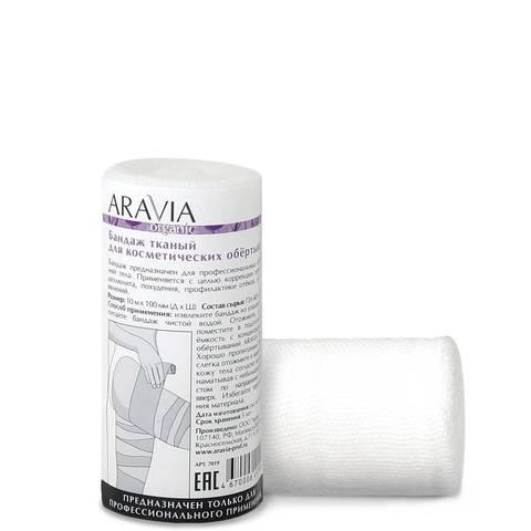 Бандаж тканый для косметических обертываний,ARAVIA Organic,1 шт.