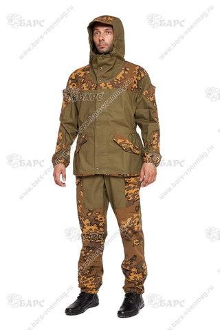 Камуфляжный костюм «Горка-3К» Лягушка Осень