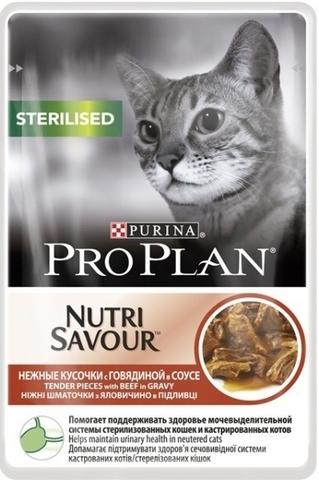Purina Pro Plan NutriSavour Sterilised feline with Beef in gravy Говядина в соусе 85 г.