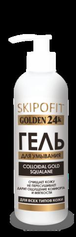 Гель для умывания с золотом SKIPOFIT GOLDEN 24k  150 мл НИИ Натуротерапии