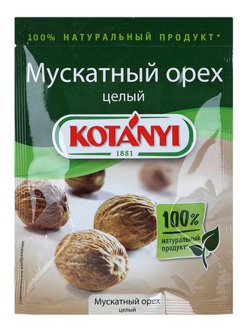 Мускатный орех Kotanyi 9г